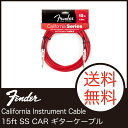 Fender California Instrument Cable 15ft SS CAR ギターケーブル