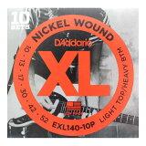 D''Addario EXL140-10P 10套包电吉他弦[D''Addario EXL140-10P 10セットパック エレキギター弦]