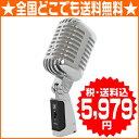ガイコツマイク Dicon Audio DMD-55 Classical Dynamic Mic