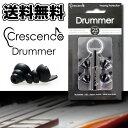 Crescendo Drummer イヤープロテクター 耳栓