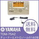 YAMAHA TDM-75A2 メトロノームチューナー マイク付