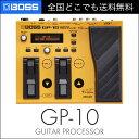 BOSS GP-10S Guitar Processor マルチエフェクター ギターシンセ