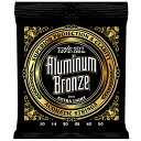 ERNIE BALL 2570 Aluminum Bronze Extra Light アコースティックギター弦