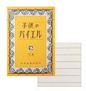 NAKANO GZO-26B/YL 子供のバイエル 下巻 罫線ノート B6 黄色