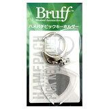 Bruff HPK-500 ハメパチピックホルダー