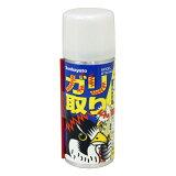 Sunhayato GTR-S40 ガリ取りくん 接点復活剤