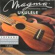 MAGMA STRINGS UK100N Cler Nylon ソプラノ用ウクレレ弦