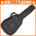 アコギ用ギグバック RAINBOW DGB-141010E