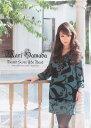 浜田麻里 Band Score The Best 30th Anniversary Fan's Selection ドレミ楽譜出版社