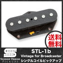 Seymour Duncan STL-1b Vintage for Broadcaster Lead ギターピックアップ