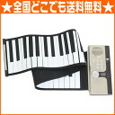 CHERRY MUSIC CP-630 Roll Piano ロールピアノ