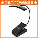 楽天chuya-onlineCHERRY MUSIC CL-150 譜面台ライト タッチセンサースイッチ付き