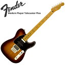 Fender Modern Player Telecaster Plus Honey Burst エレキギター