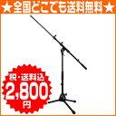 Dicon Audio MS-001T マイクスタンド ショートタイプ