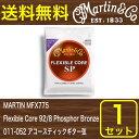 MARTIN MFX775 Flexible Core 92...