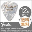 Fender 351 Shape Premium Picks White Moto Medium ギターピック×12枚