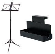 YAMAHAMS-303AL&MS-RKDX譜面台&譜面台ラックセットヤマハ譜面台と譜面台ラックのお得なセット