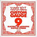 ERNIE BALL 1009 ギター用バラ弦×6本