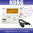 KORG TMR-50-PW & Flanger FA-01 チューナー&コンタクトマイクセット