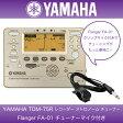 YAMAHA TDM-75R & Flanger FA-01 チューナー&コンタクトマイクセット