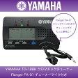 YAMAHA TD-18BK & Flanger FA-01 チューナー&コンタクトマイクセット