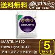 MARTIN M170 Extra Light 10-47 アコースティックギター弦×5SET