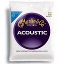 MARTIN M150 Medium 13-56 アコースティックギター弦×3SET