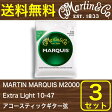 MARTIN MARQUIS M2000 Extra Light 10-47 アコースティックギター弦×3SET