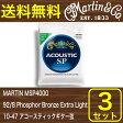 MARTIN MSP4000 92/8 Phosphor Bronze Extra Light アコースティックギター弦×3SET