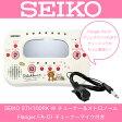 SEIKO STH100RK W リラックマモデル & Flanger FA-01 チューナー&コンタクトマイクセット