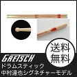 Gretsch Signature Drum Sticks GR-TN154 中村達也モデル ドラムスティック×6セット