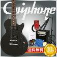 エピフォンから始める!大人の入門セット Epiphone Les Paul Special II EB エレキギター Marshallアンプ付 10点セット