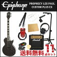 エピフォンから始める!大人の入門セット Epiphone Prophecy Les Paul Custom Plus EX ME エレキギター Marshallアンプ付 10点セット