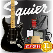 エレキギター入門11点セット Squier Vintage Modified '70s Stratocaster BLK