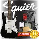 エレキギター入門10点セット Squier Mini BLK