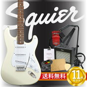 エレキギター入門11点セット Squier Bullet Strat with Tremolo AWT