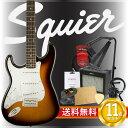 スクワイア エレキギター初心者セット ストラトタイプ レフティエレキギター入門11点セット Squier Affinity Series Stratocaster Left-Hand BSB