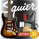 スクワイア エレキギター初心者セット ストラトタイプエレキギター入門11点セット Squier Classic Vibe Stratocaster '60s 3TS