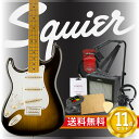 スクワイア エレキギター初心者セット ストラトタイプ レフティエレキギター入門11点セット Squier Classic Vibe Stratocaster '50s Left-Hand 2TS