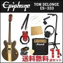 エピフォン エレキギター初心者セット ブリンク182 トム・デロング シグネイチャーエピフォンから始める!大人の入門セット Epiphone Tom Delonge Signature ES-333 BR エレキギター Marshallアンプ付 11点セット