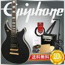 エピフォンから始める!大人の入門セット Epiphone Limited Edition 2014 TaK Matsumoto DC Custom EB エレキギター Marshallアンプ付 10点セット