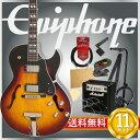 エピフォン エレキギター初心者セット フルアコギターエピフォンから始める!大人の入門セット Epiphone Limited Edition ES-175 Premium VS エレキギター Marshallアンプ付 11点セット