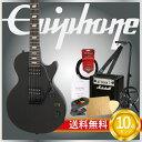 エピフォンから始める!大人の入門セット Epiphone Les Paul Special II GT WK エレキギター Marshallアンプ付 10点セッ...