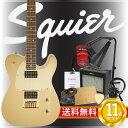 スクワイア エレキギター初心者セット ジョン5 シグネイチャーモデルエレキギター入門11点セット Squier SQ J5 TELECASTER FRG