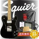 スクワイア エレキギター初心者セット テレキャスタイプエレキギター入門11点セット Squier Vintage Modified Telecaster Custom BLK