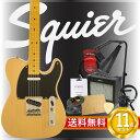 スクワイア エレキギター初心者セット テレキャスタイプエレキギター入門11点セット Squier Classic Vibe Telecaster '50s BTB