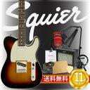 スクワイア エレキギター初心者セット テレキャスタイプエレキギター入門11点セット Squier Classic Vibe Telecaster Custom 3TS