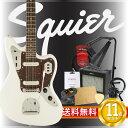 スクワイア エレキギター初心者セット ジャガーエレキギター入門11点セット Squier Vintage Modified Jaguar OWT