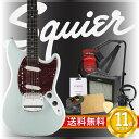スクワイア エレキギター初心者セット ムスタングエレキギター入門11点セット Squier Vintage Modified Mustang SNB