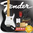 フェンダーから始める!大人の入門セット Fender Japan Exclusive Classic 50s Strat Texas Special BLK エレキギター VOXアンプ付 10点セット